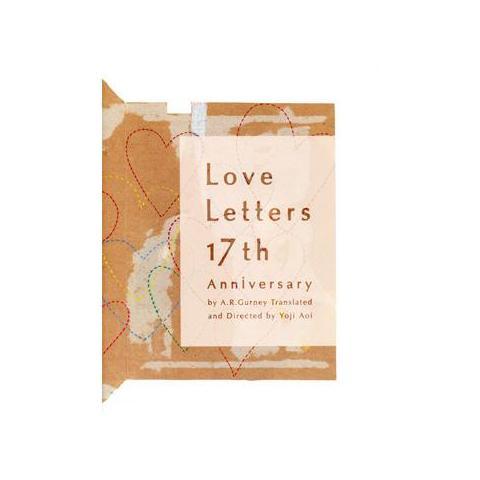 ラヴ・レターズ 17th Anniversary [パンフレット] メイン画像
