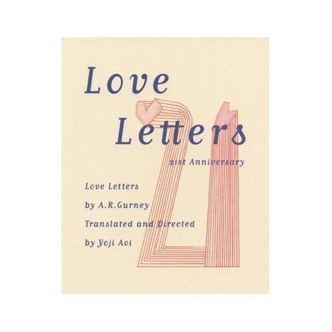 LOVE LETTERS 21st Anniversary [パンフレット] メイン画像