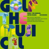 GOLF the musical LIVE [CD] メイン画像
