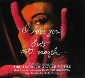 トーチソングトリロジーミュージック・ファイル [CD] メイン画像