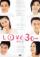 LOVE30 VOL.2 [DVD] メイン画像